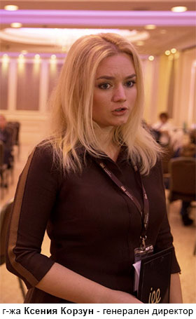 Ксения Корзун