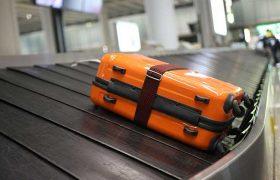 загубен багаж