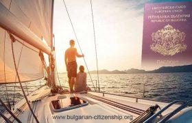 българско гражданство